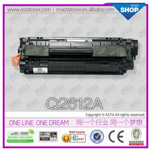 for HP 12a Original for HP 12A Black Laser Toner for HP Q2612A toner Cartridge 12A original quality toner cartridge Q2612A