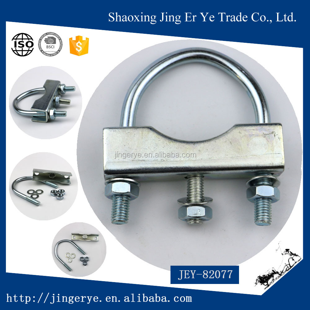 Manufactory oem trailer parts u bolt clamp bracket