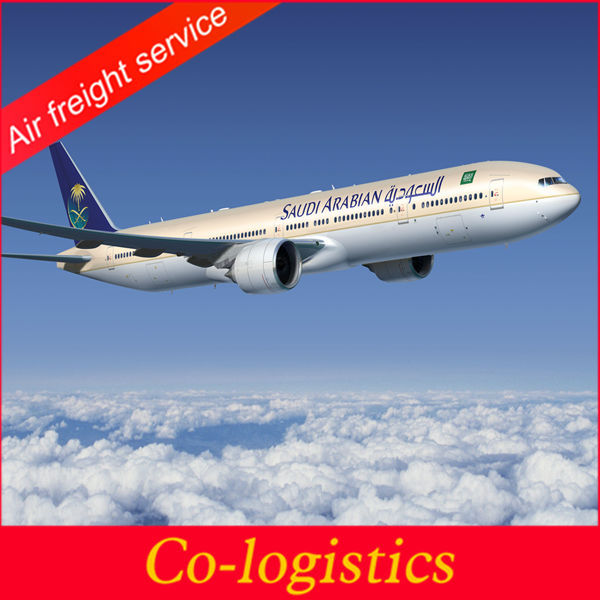 guangzhou airplane freight forwarding agent from china to Dubai-Lulu