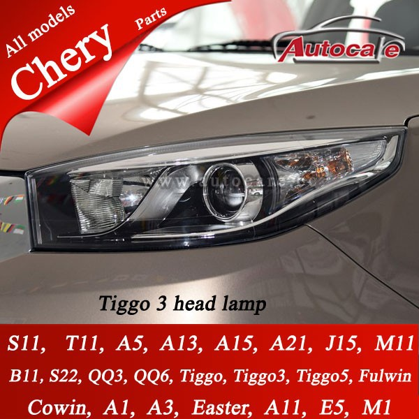 high quality head lamp for chery tiggo 3 chery auto <strong>parts</strong>
