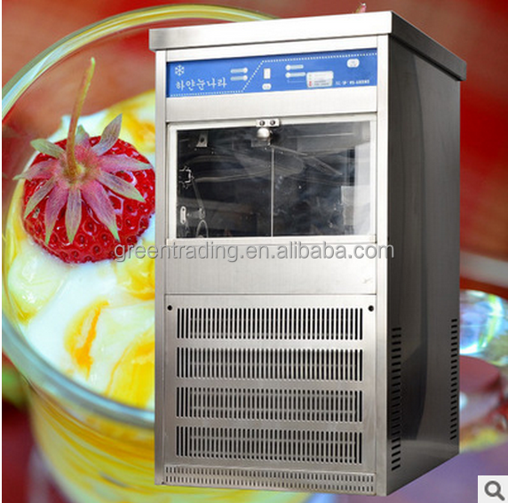 Best cooling effect snow ice making machine,snowflake shaved ice machine