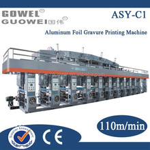 ASY-C1 Computerized Aluminum Foil Printing Machine