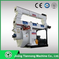Wood Pellet Making Machine Wood Pellet Machine