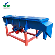 Chinese supplier sieving sand separating vibrating screen