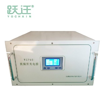 Medium frequency plasma cleaner power supply 40KW 6KV