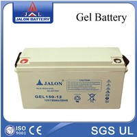 Long life span 12v 150ah solar gel deep cycle battery for UPS system