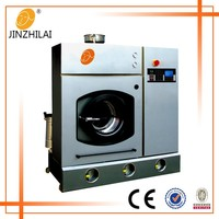 JZL Dry cleaning machine price (GXQ series)