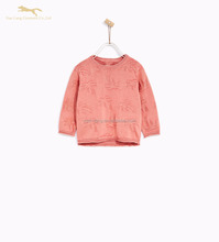 Winter Plant pattern jacquard boys pullover