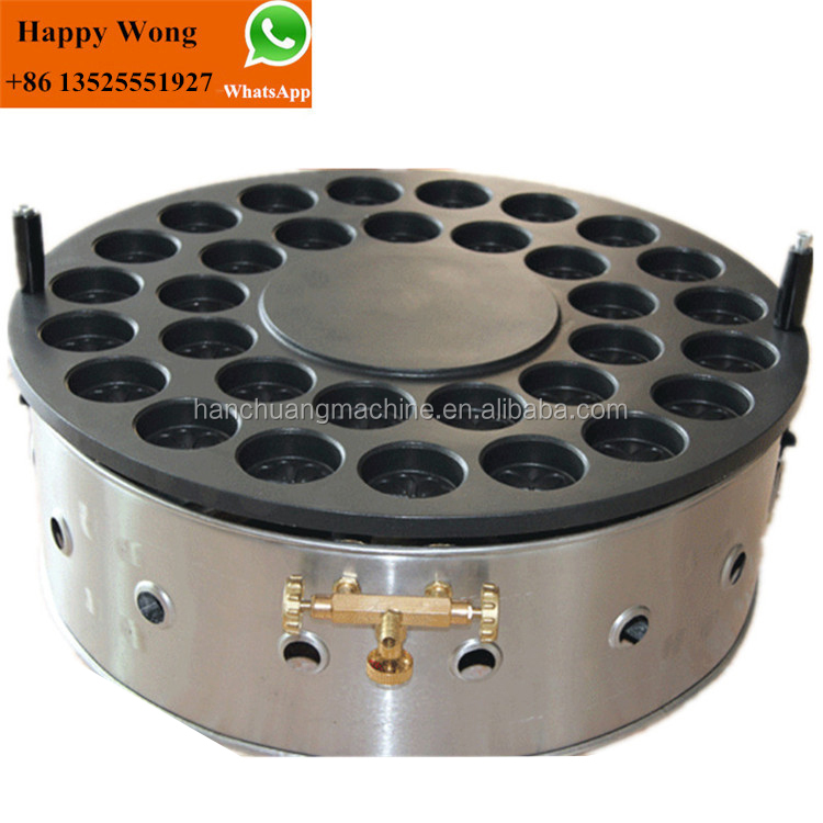 High Quality Red Bean Cake Maker / Red Bean Cake Machine