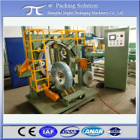 High quality of Motorcycle tire wrapper/tire packing machine