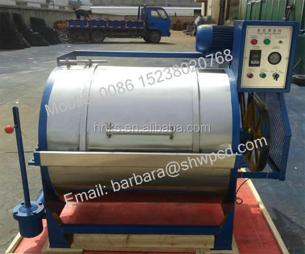 Industrial wool dewatering machine sheep washing production line processing wool machinery (15).jpg