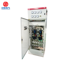 China factory seller low voltage power distribution cabinet voltage cubicle switchboard