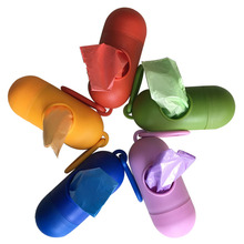 Hot sale colorful custom dog poop bag dispenser for dog
