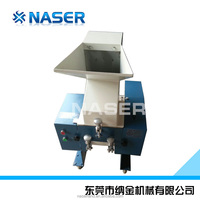 CE Approved Plastic Crusher Manufacturer