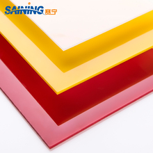 Acrylic thin clear plastic sheet,perspex sheet cut to size