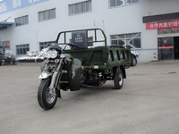 water cooling 3 wheel cargo motorcycle