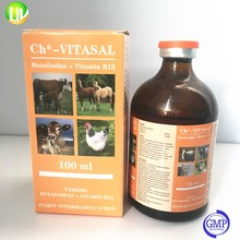 gmp approved veterinary medicine weight gain butafosfan vitamin b12 injection