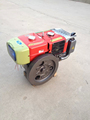 Cold Style 4-Stroke Engine 87cc Small Gasoline Engine 2.6HP