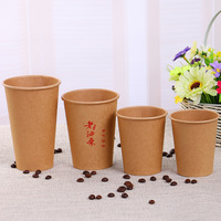 Hot Sale Take Away Kraft Paper Drinking Single Wall Coffe Disposable Cup B-NPZ001