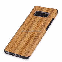 Flexible TPU wood cover case for samsung galaxy note 8.0 n5100