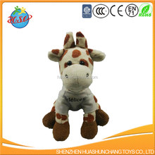 Adorable Plush Wild Animal Giraffe Toy