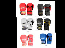 KWON CLUB LINE: Economy Boxing Gloves (Artificial Leather)