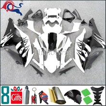 2008 2009 2010 2011 2012 YZFR6 For yamaha all white Fairing YZF R6 2008 2012 2009 2011