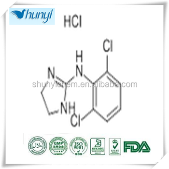 high quality Clonidine hcl powder manufacturer/ factory direct sale and good price /CAS No 4205-91-8