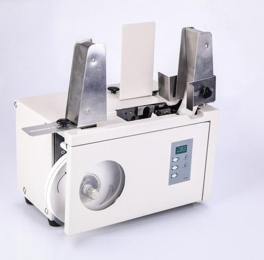 plastic binder machine