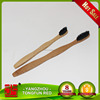 Biodegradable best quality colorful bristle kids bamboo toothbrush