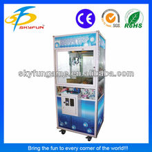 2014 new item Happy Trip kids coin pusher gift machine claw game