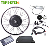Electric Rear Hub Motor Wheel 48v 1000w 1500w electric bike conversion kit with battery