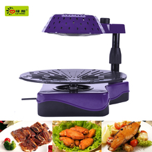 korean electric bbq grill infrared ray heating smokeless window round grill grates stainless steel with bbq sticks