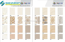Iraq Importer 300x450 DIGITAL TILES