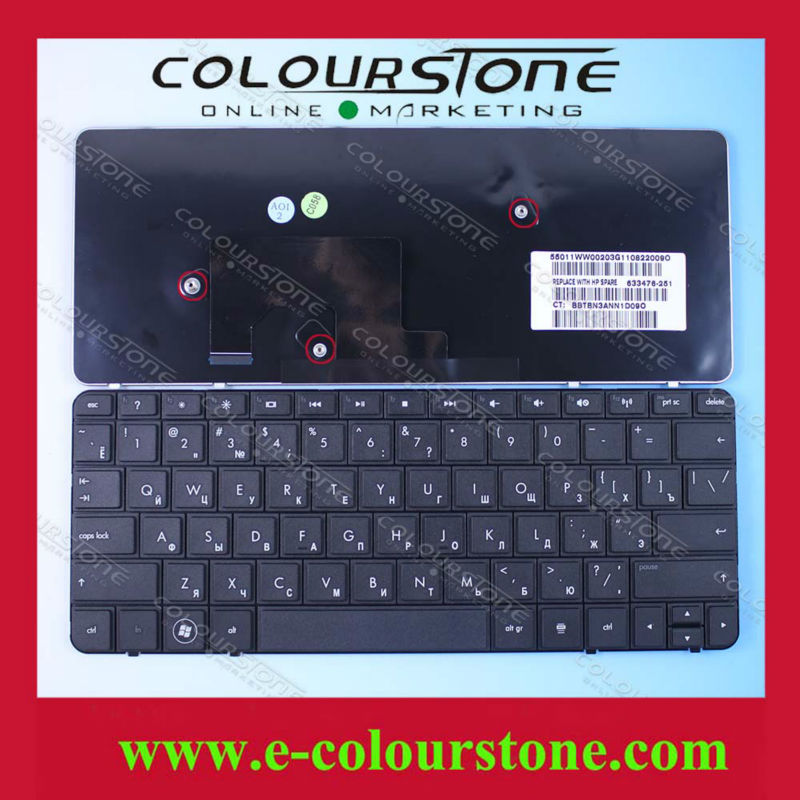 Brand New Laptop Keyboard For HP MINI 110-3500 110-3600 110-3700 110-3800 Series Russsian layout Black