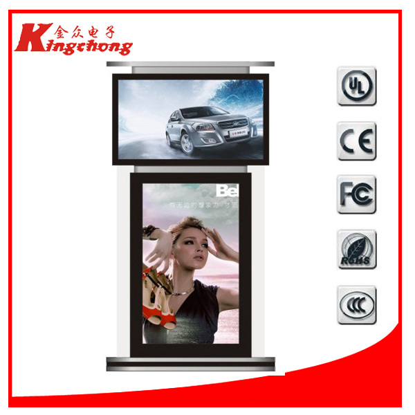 32 inch led android smart tv music mp3 mp4 media player For meeting Room