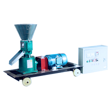YSKJ120 home use small feed mixer grinder in animal feed pellet production line
