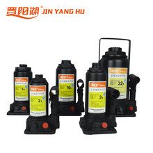 High quality car repair quick lifting tool jack bottle type hydraulic jack
