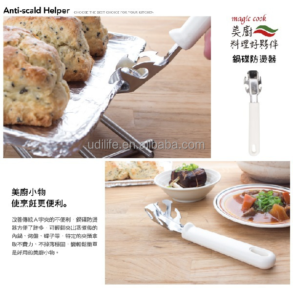 Anti-scald Helper, Prevent Hot Plate Clip