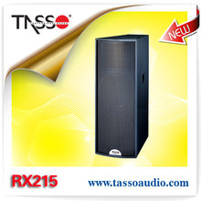RX215 Outdoor Power Amplifier Disco Sound Music System