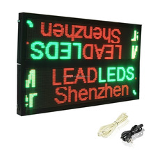 Warerproof Running Letters Outdoor Double Sided Same Message LED Sign