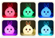 Mystery Portable Silicone LED Multicolor Night Lamp, Purrrrfect soft touch sensor nightlight for little animal lovers