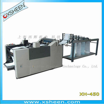 paper collector machine, bill paper collector machine