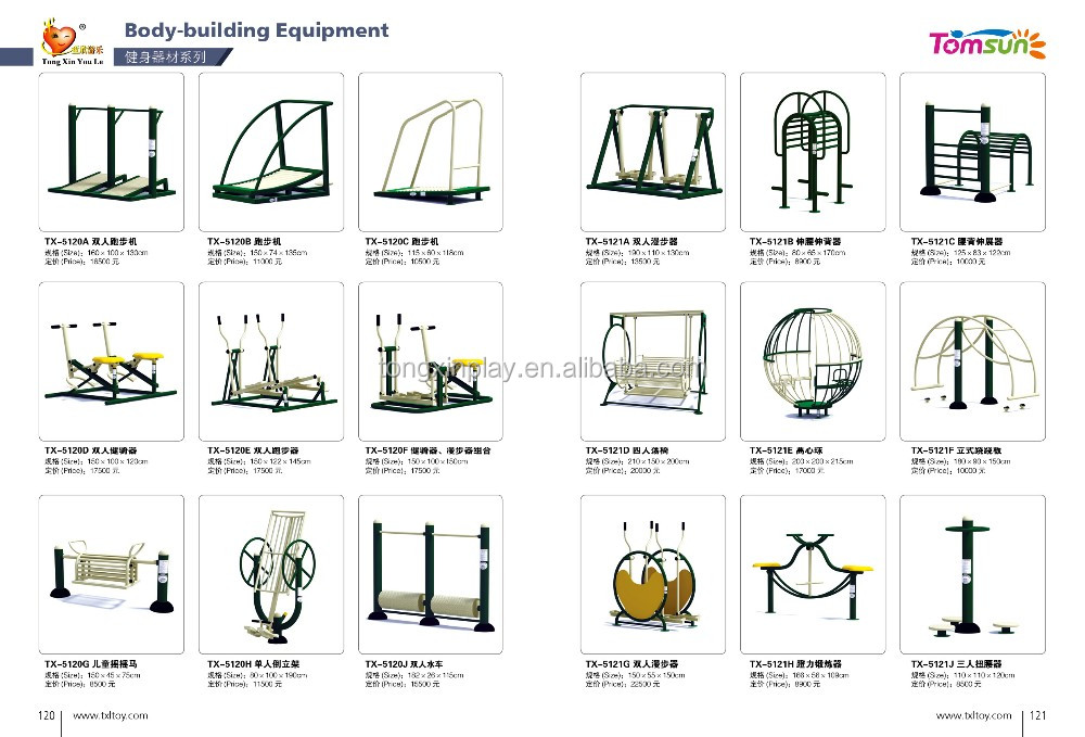 Directly Manufacturer adult outdoor fitness equipment