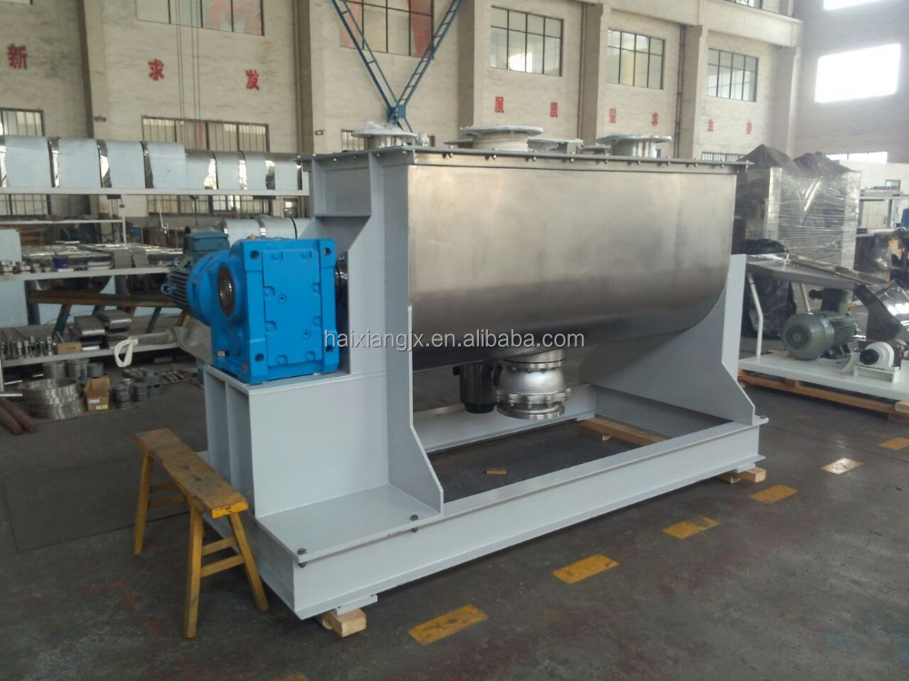 easy emptying and cleaning 100 kg horizontal powder food mixer
