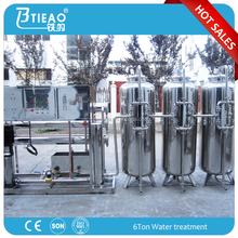 RO-6000 Deionized Water Treatment Equipment