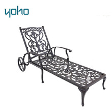 Outdoor cast aluminum sun lounger with wheels