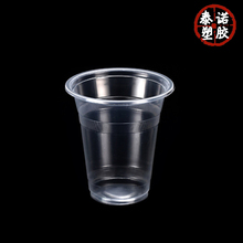 disposable plastic cup container for thermoforming machine