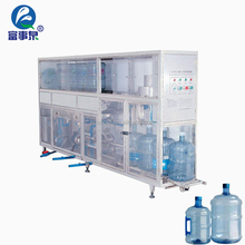 Factory directly supply bucket washer/20l bottle washing machine for 5 gallon