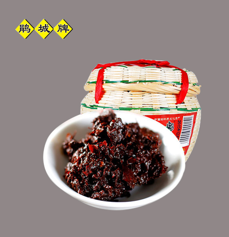 Spicy Sauce Hot Sale Sichuan Halal Black Bean Sauce